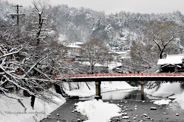 Takayama red bridge